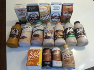 Excessive clicks, beginning with this photo, will lead you to a review of all picture iced coffee brands. Exciting!