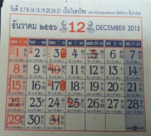 Thai and Gregorian calendars combined. Click the photo to read a blog all about Thailand.